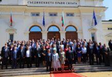Обща снимка на депутатите в 46-то Народно събрание