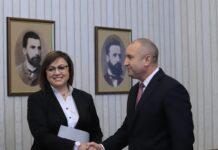 БСП на консултации с президента Румен Радев