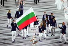 Българската делегация по време на церемонията по откриването на Олимпийските игри в Токио медали