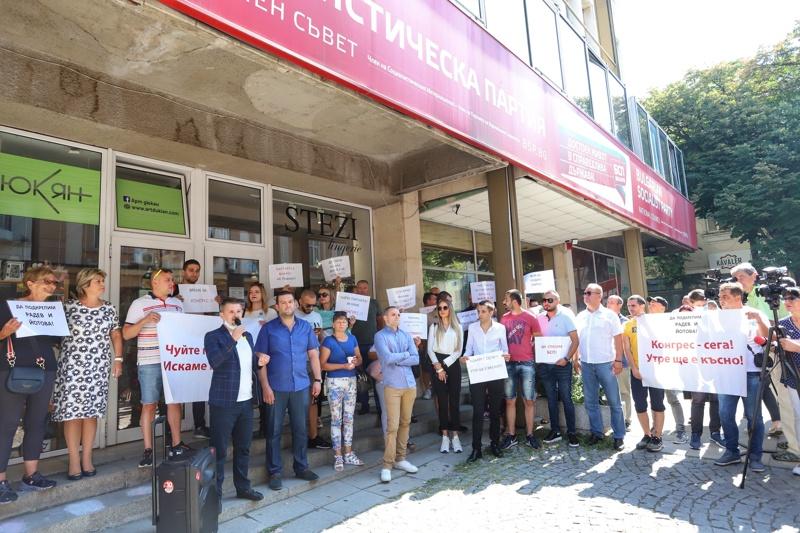 Протест с иаксне за оставката на Корнелия Нинова