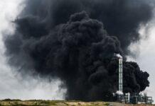 експлозия в химически завод