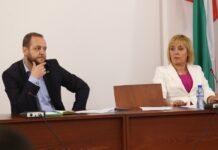Комисия по ревизията