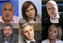 Политически лидери колаж