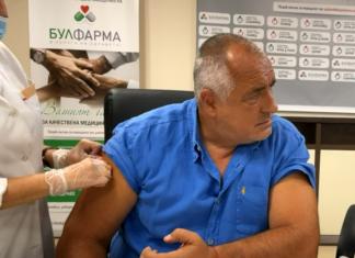 Бойко Борисов се ваксинира