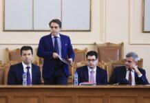 Служебни министри