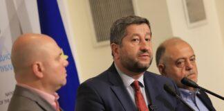 Демократична България брифинг