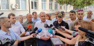 Румен Радев мандат