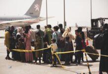 Афганистан евакуация