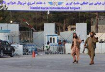 Летище Кабул