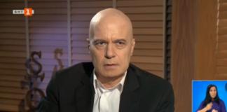 Кадър от интервюто на Слави Трифонов по БНТ