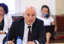Димитър Радев шеф на БНБ
