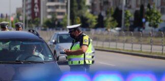 """""""Пътна полиция"""""""