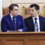 Петков и Василев