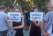 На снимката: Протестиращи срещу новите противоепидемични мерки във Варна