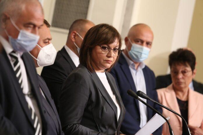 Корнелия Нинова БСП бюджета
