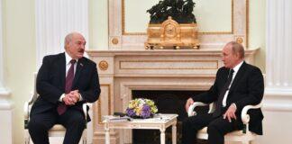 Русия Беларус учение