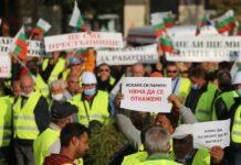 Протест пътни работници