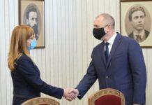 Румен Радев и Гергана Стоянова