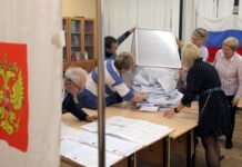 Русия изборите