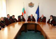 Конституционнен съд КС