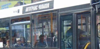 Автобус Пловдив