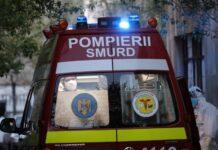 линейка Румъния