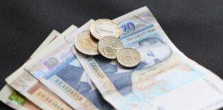 пари инфлацията
