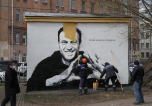 Навални