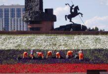 Русия знаме