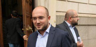 Георги Георгиев СОС
