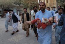 Пакистан земетресение