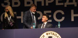 Борислав Михайлов БФС