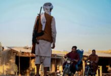 талибани Афганистан