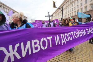 протест Мини Марица-изток