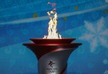 олимписйки огън