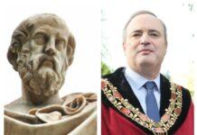 Платон и Герджиков