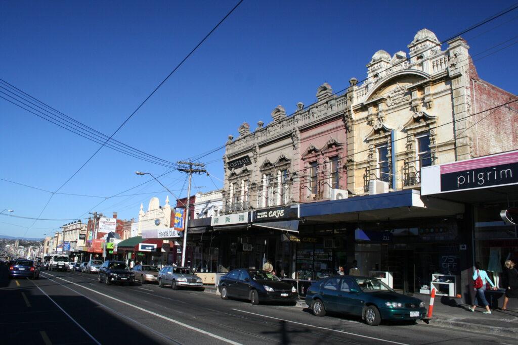 Ричмънд, Мелбърн, Австралия