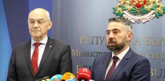 Живков и Иванов КЕВР