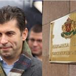 Кирил Петков, Конституционен съд