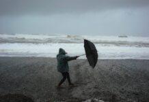 вятър чадър